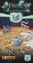 レガシー:禁断の機械(Legacy: Forbidden Machines)+専用スリーブセット