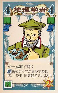 patro_card_ex.jpg