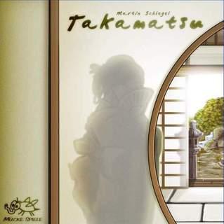 takamatsu_box.jpg